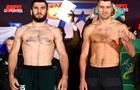 Бетербієв і Гвоздик пройшли церемонію зважування перед чемпіонським боєм