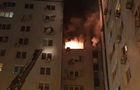 Пожежа в багатоповерхівці Києва: стали відомі подробиці