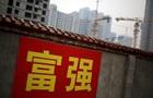 Зростання економіки Китаю сповільнилося до 6%