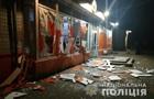 У Запоріжжі підірвали банкомат разом з магазином