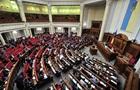 Рада прийняла проект змін до Бюджетного кодексу