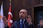 Ердоган: Туреччина не забуде лист Трампа