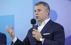 Нафтогаз ответит Газпрому иском на $11 млрд