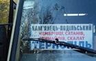 На Тернопільщині дівчинка загинула, випавши з автобуса