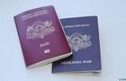 Новонароджені в Латвії з 2020 року автоматично ставатимуть громадянами