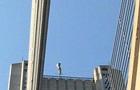 У Києві підлітки залізли на Південний міст заради фото