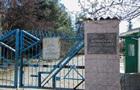 В Крыму будут снимать мультфильмы