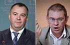 Підозра Гладковському пов язана з Пашинським - ГПУ