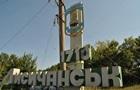 На Луганщине три города остаются без воды