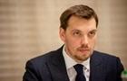Прем єр розповів про спробу рейдерського захоплення приміщення Верховної Ради