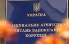 НАЗК виявило порушення у звітах парламентських партій