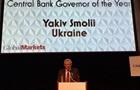 Глава НБУ получил награду лучшему банкиру региона