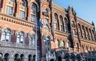 У НБУ пояснили, чому позови на Коломойського подають за межами України