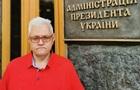 Комік Сергій Сивохо став радником секретаря РНБО