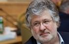 Коломойский публично оскорбил Гонтареву и министра