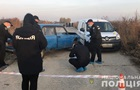 Под Киевом расстреляли водителя, объявлена спецоперация Сирена