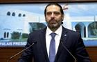 Уряд Лівану ухвалив пакет реформ на тлі масових протестів