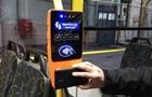 В транспорте Киева на год отложили переход на е-билет