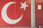В Турции отреагировала на военные угрозы США