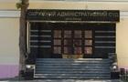 Киевский суд занялся аннулированием лицензии NewsOne