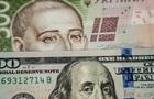 Курс валют на 23 жовтня: гривня посилила зростання