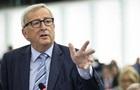 Юнкер у прощальній промові закликав  боротися з тупим націоналізмом