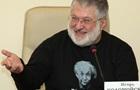 Квартальна  сатира: до чого тут Ігор Коломойський? - DW