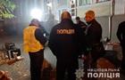 Названа головна версія вибуху в центрі Києві