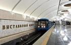 В киевском метро сломался поезд