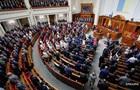Слуги народу  кардинально змінять територіальний устрій країни