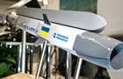 Загроза в Чорному морі. Надзвукова ракета України