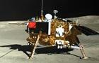 Китайський зонд відновив роботу на Місяці