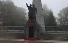 В Чехии осквернили советский памятник