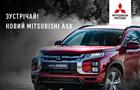 Зустрічай! Новий Mitsubishi ASX