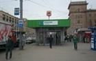 У Харкові поліцейський відкрив стрілянину в метро