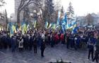 Під Радою мітингують проти відкриття ринку землі