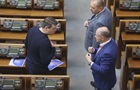 Нардепи посварилися перед засіданням Ради