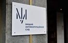 Экс-главу банковского надзора НБУ арестовали по делу VAB Банка