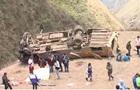 У Перу автобус упав у прірву: 19 жертв