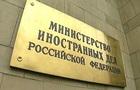 Россия выступила против ввода Нацгвардии в зону разведения сил на Донбассе