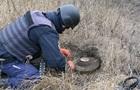 ГСЧС показала заминированный район Петровского