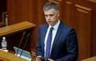 МЗС: Україна може вийти з Мінських угод