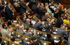 Рада залишила мільярдні акцизні збори на місцях