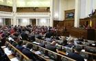 Бюджет-2020 посварив  слуг народу  - ЗМІ