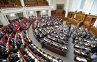 Нардепи внесли зміни до Бюджетного кодексу