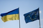 В ЄС заявили, що не обіцяли Україні  промисловий безвіз