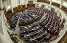 Рада прийняла держбюджет-2020