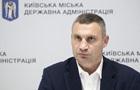 Киев ввел новые ограничения на дорогах для грузовиков