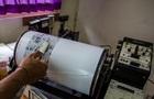 Вблизи Индонезии произошло мощное землетрясение
