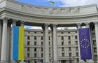 Київ привітав схвалення резолюції щодо Криму